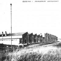 Cesena, Arrigoni, stabilimenti B, zona Cavalcavia (ANPI-Cesena)