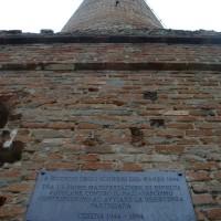 Targa alla base della ciminiera a ricordo degli scioperi del marzo 1944