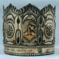 """Corona per Torah -Keter Torah- usata per adornare i Rotoli della legge (Museo ebraico """"Fausto Levi"""" di Soragna)"""