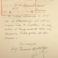 Dichiarazione autografa del prof. Mondolfo dell'avvenuto licenziamento della sua domestica ariana (Archivio di Stato)