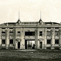 Orsi Mangelli, Palazzo degli uffici