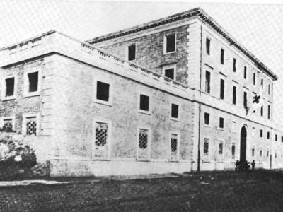 Arcispedale di S. Anna, Corso Giovecca 203