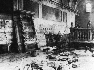 Sinagoga, Via Giuseppe Mazzini, 93