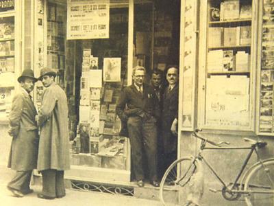 Libreria Nironi e Prandi – Via F. Crispi, 6