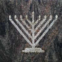 Cimitero ebraico di Parma, particolare di una lapide