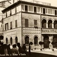 Cesena, Piazza Pia e Banca d'Italia, 1955 (BCM Fondo Dellamore, FDP 579)