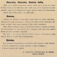 Volantino dei GDD che invita a resistere alla deportazioni. Fu diffuso in alcuni paesi della provincia modenese nell'aprile del 1944