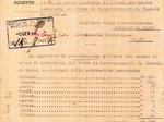 Documento del dicembre 1943 che attesta l'arrivo a Fossoli di ebrei.