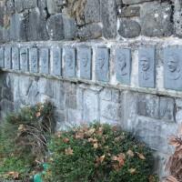 Monumento per i caduti partigiani della Battaglia di Rocchetta, sulla sponda del torrente Scoltenna, Sestola